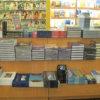 The Bookmart Review Bermuda Five Centuries